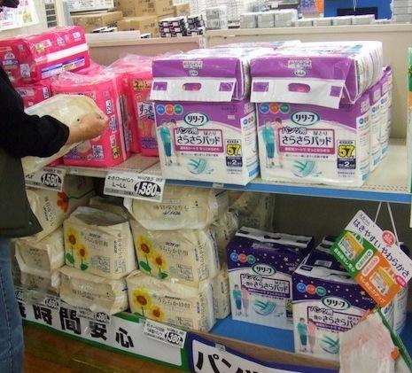 adult-diapers.jpg